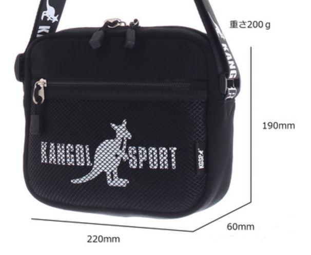 ⭐️Kangol Sport 橫款斜揹袋