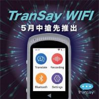 TranSay WIFI MT102A 人工智能翻譯機 香港行貨