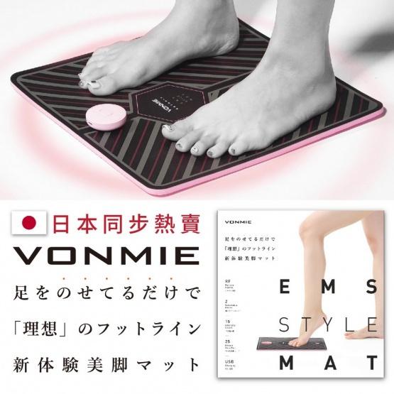 Vonmie EMS足底按摩器