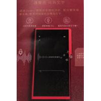 """[行貨] Sogou 搜狗 Travel Translator Pro TR181 [4色] (拍照翻譯) [支援 54 種語言雙向] """"支持粵語"""""""