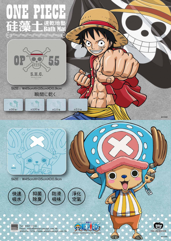 Toei Animation - One Piece Bath Mat 海賊王 硅藻土速乾地墊[2款]