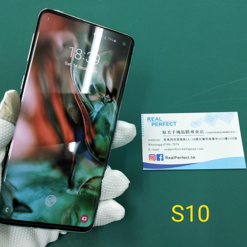 全透明 S10 (指紋解鎖版) UV 手工上膠 強化玻璃保護貼 保護膜
