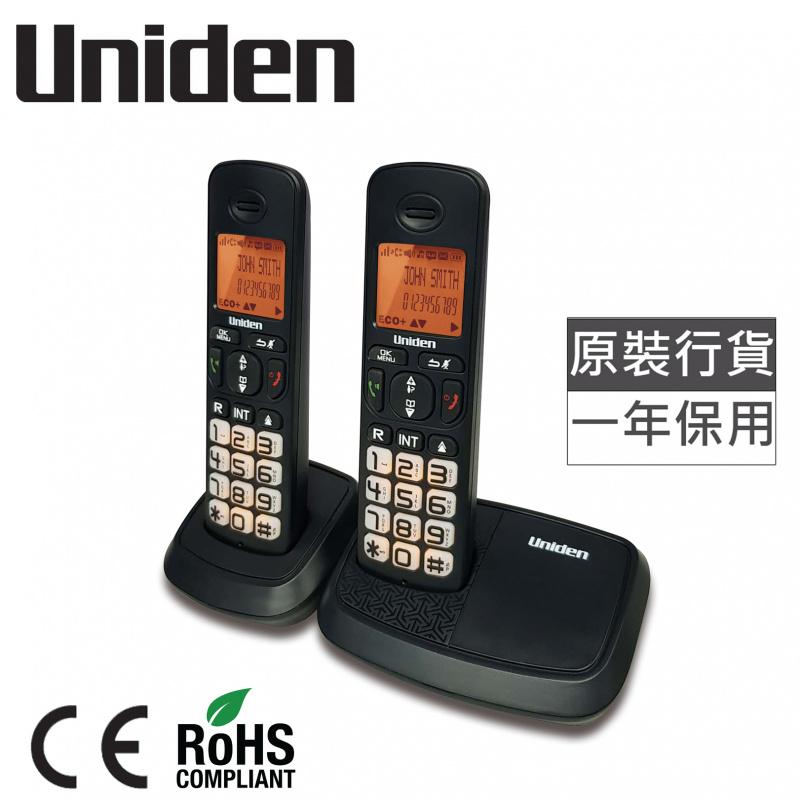 日本Uniden 室內無線電話(雙子機) 來電顯示 免提 背光大屏幕大按鍵大聲 黑色 AT4103-2 DECT 1.8GHz Twin Cordless Big display Speakerphone