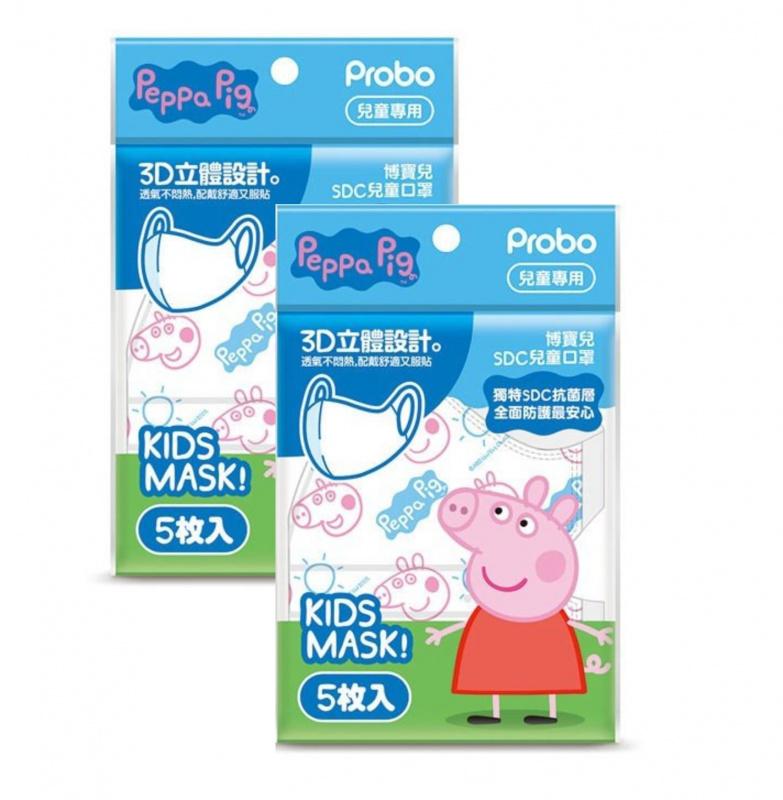 博寶兒 x 粉紅豬小妹 Peppa Pig3D立體 SDC兒童口罩 [10個]