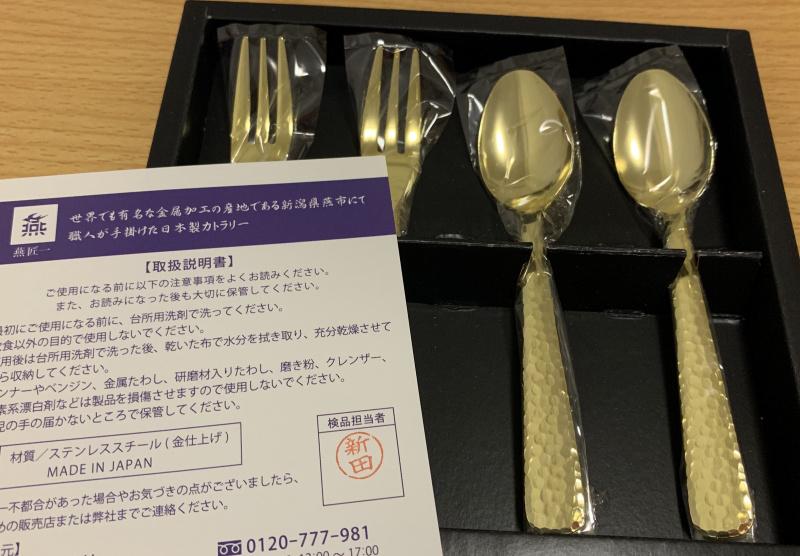 新潟縣燕市製 - 餐具套裝🥄(咖啡匙/甜品叉)