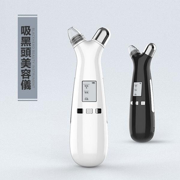 TSK - 多功能吸黑頭毛孔清潔美容儀