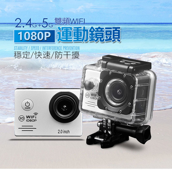TSK - Wifi高清1080P運動潛水鏡頭相機