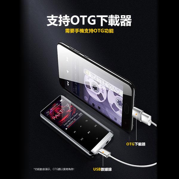 日本JTSK - M13迷你藍牙MP3MP4無損HIFI音樂隨身聽播放器--8G