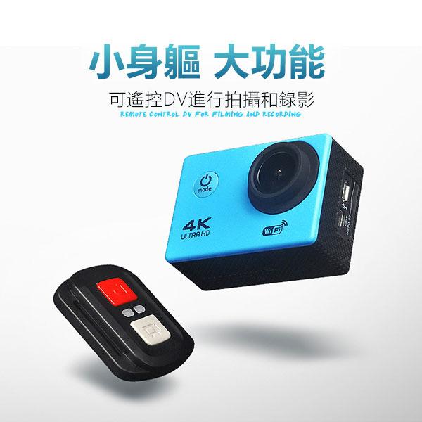 TSK - 頂級4K WiFi多功能潛水鏡