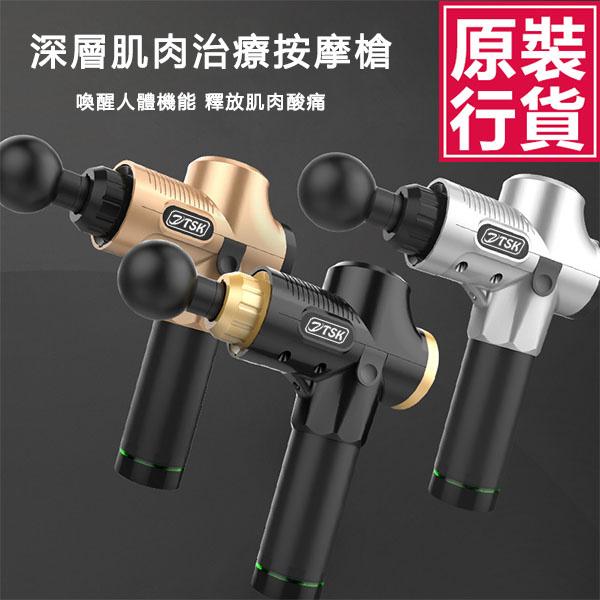 日本JTSK - 新20檔調節觸屏式深層肌肉治療按摩槍+送(4個轉換頭)