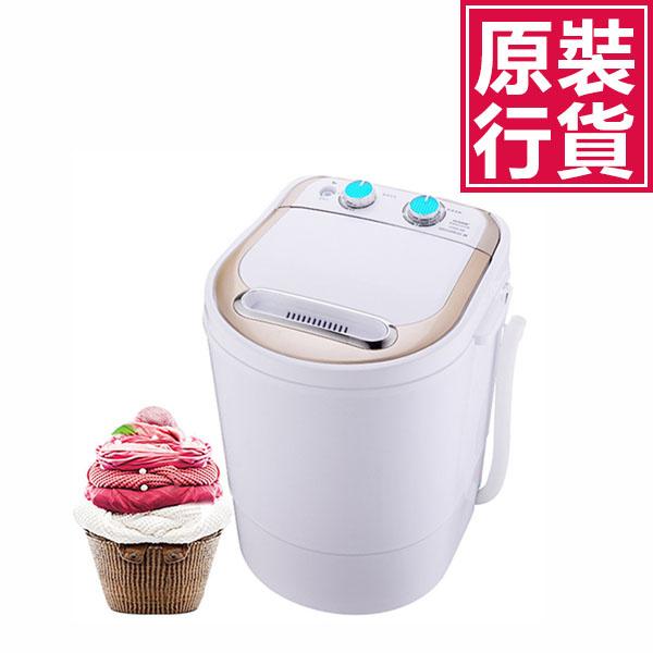 TSK - T588迷你兒童嬰兒家用洗衣機