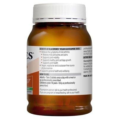 BLACKMORES - 澳佳寶 維骨力 關節靈 葡萄糖胺 1500mg 180粒 (新包裝)