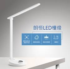 Philips 飛利浦 LeverPlus Table Lamp LED White 66048