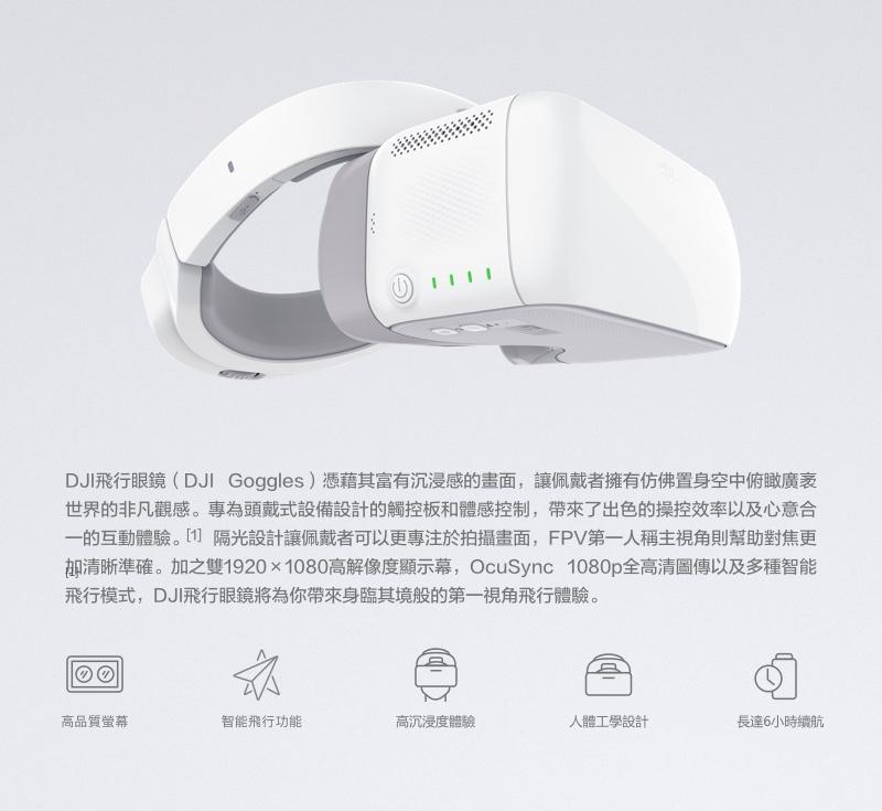 Dji Google (HK Version) With 1 Year Warranty