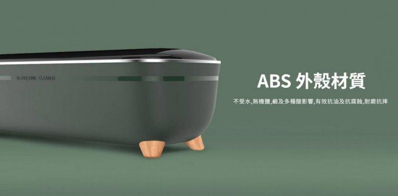 韓國Ashmore 超聲波洗眼鏡機 綠色 香港行貨
