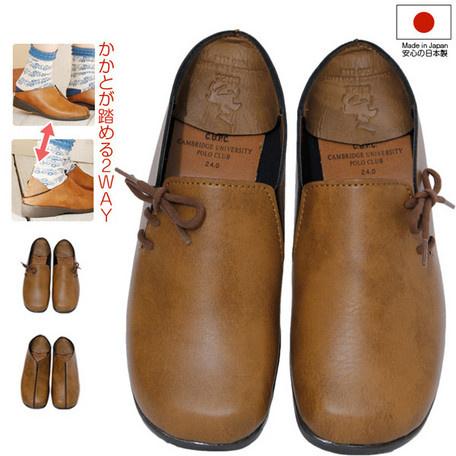 日本製⭐️2種穿法休閒鞋