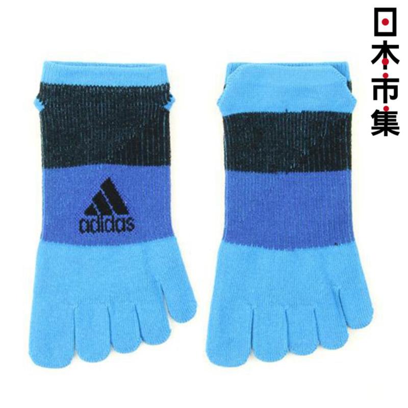 日版 adidas 粉藍色 5指襪 (310)【市集世界 - 日本市集】