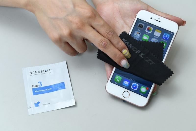 Nanofixit 高科技隱形納米保護膜 [one Phone]