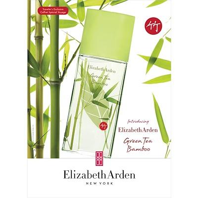 Elizabeth Arden Green Tea Bamboo EDT 綠茶竹子香水 100ml