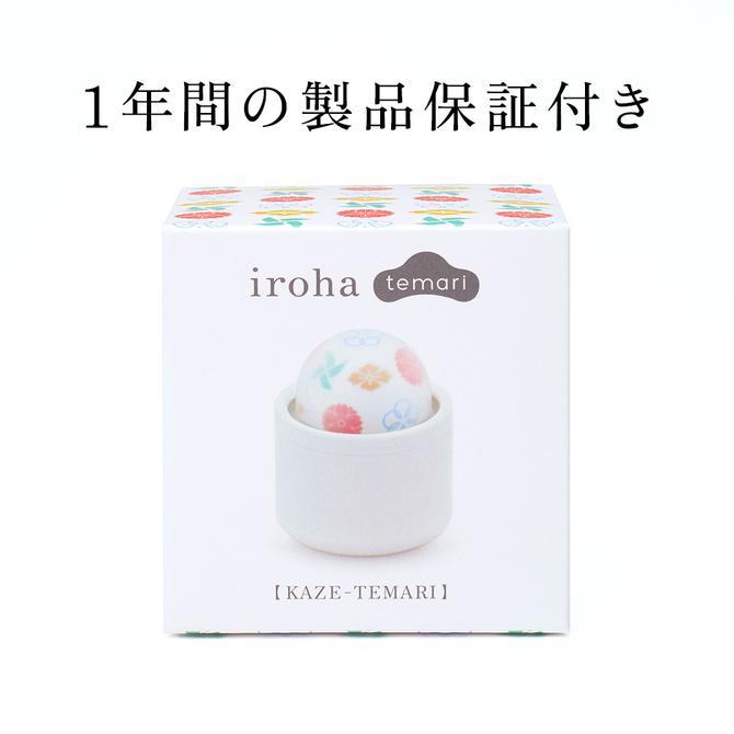 Iroha temari 風情