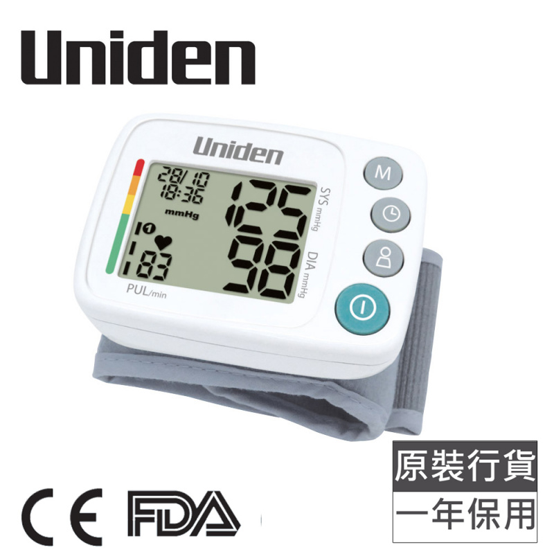 日本Uniden - 手腕式血壓計 AM2102 Wrist Blood Pressure Monitor