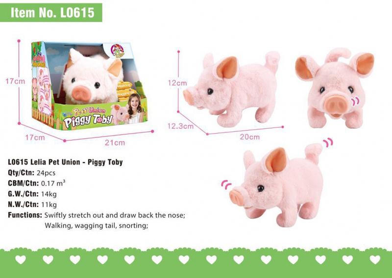 愛寵聯盟 電動走路發聲小豬嘟比 L0615