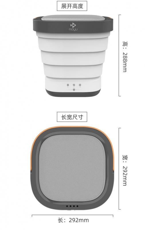 @KOVA • 摩魚XPB30-F1 便攜式折疊洗衣機