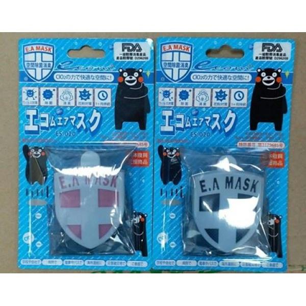 E.A MASK 熊本熊 健康勳章 ES-020
