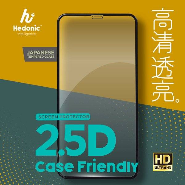 Hedonic - 2.5D 全屏高清螢幕保護貼