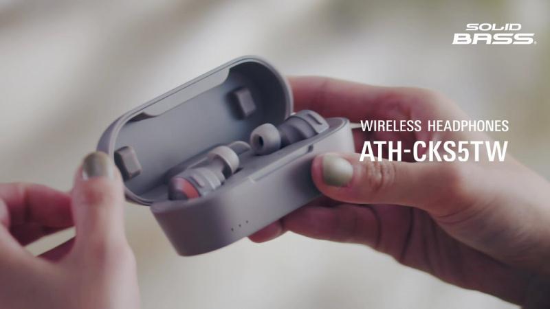 Audio-Technica ATH-CKS5TW 真無線耳機