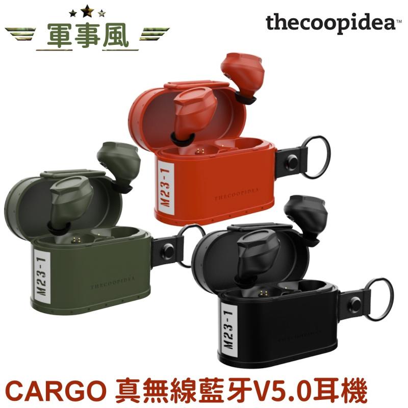 Thecoopidea Cargo 工程風設計 全無線耳機