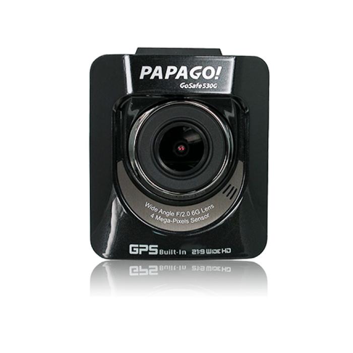 Papago GoSafe 530G