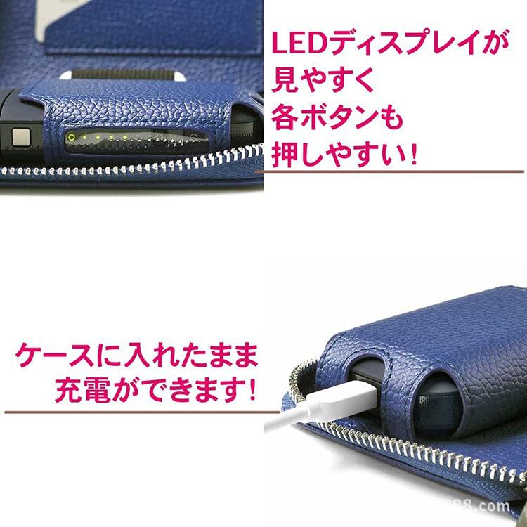 IQOS 2.4 新款升級版 皮套長銀包款 超熱賣 熊貓豬 CASE COVER 【購買後七天取貨】