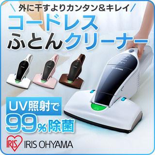 IRIS OHYAMA IC-FDC1 除蟎吸塵機