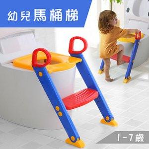 折疊式兒童扶手梯座廁椅 Folding children's handrail chair