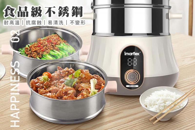 伊瑪 - 三層快煮蒸氣鍋 - IMS-1600