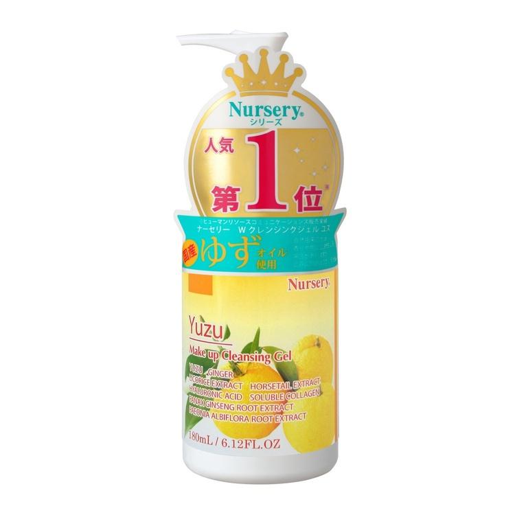 Nursery 卸妝潔面啫喱 柚子味限量版  180ml