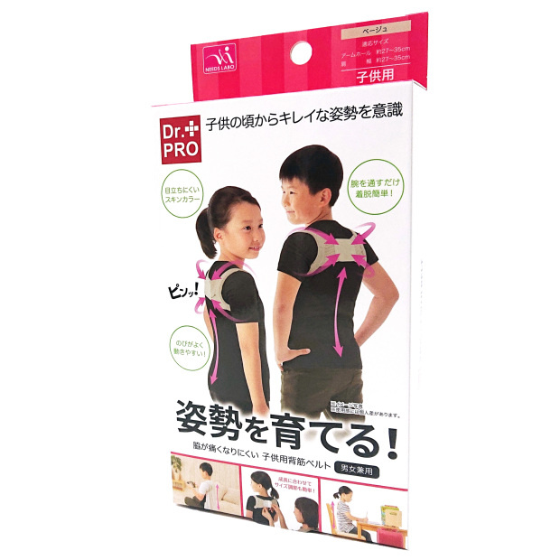 Dr Pro 矯形肩背帶 女裝/童裝/男裝