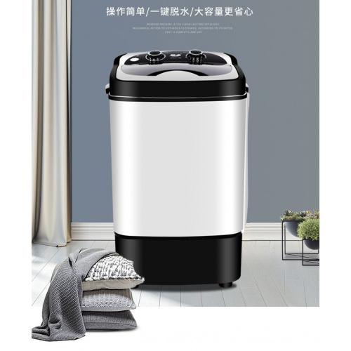 @KOVA • 熊迪MINI 7kg 強力洗衣機 大容量 但慳位!