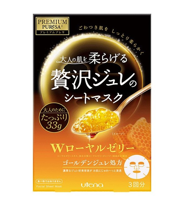 Utena 黃金果凍面膜(蜂王漿) 3片裝