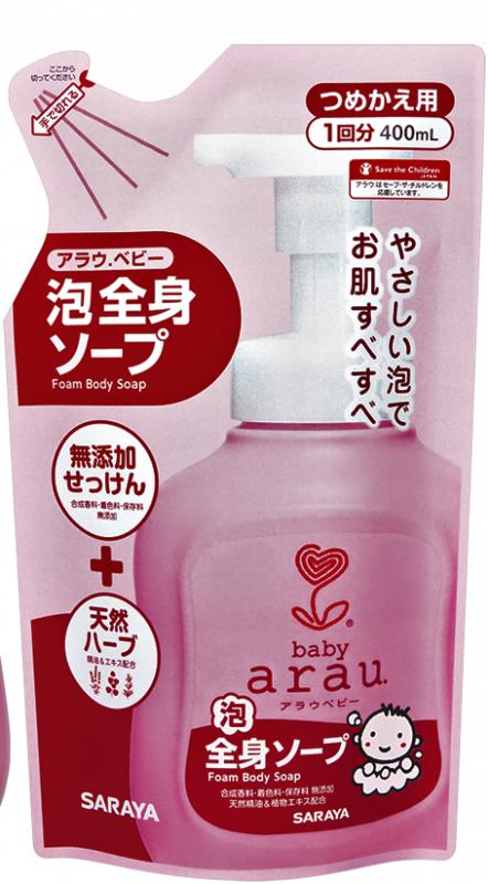 Arau Baby 嬰兒泡沫沐浴露 (補充庄 400ml)