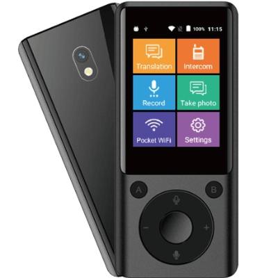 TranSay Plus WIFI+4G 智能雙向語音翻譯機 MT103A 拍照文字翻譯   支援72種語言