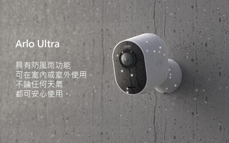 Arlo Ultra 無線網絡攝影機 3 鏡套裝 (VMS5340)