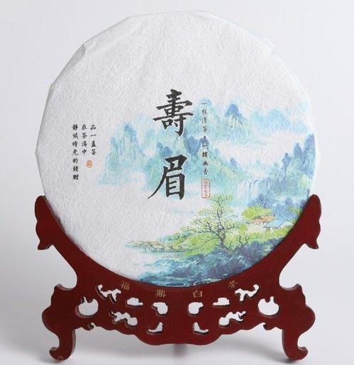 福鼎白茶壽眉茶餅