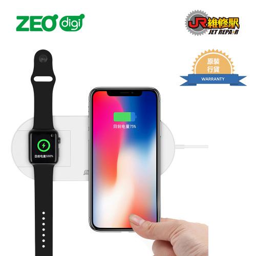ZEOdigi NextPad Apple Watch 2合1 無線充電器 [3色]