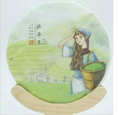 福鼎白茶牡丹王茶餅