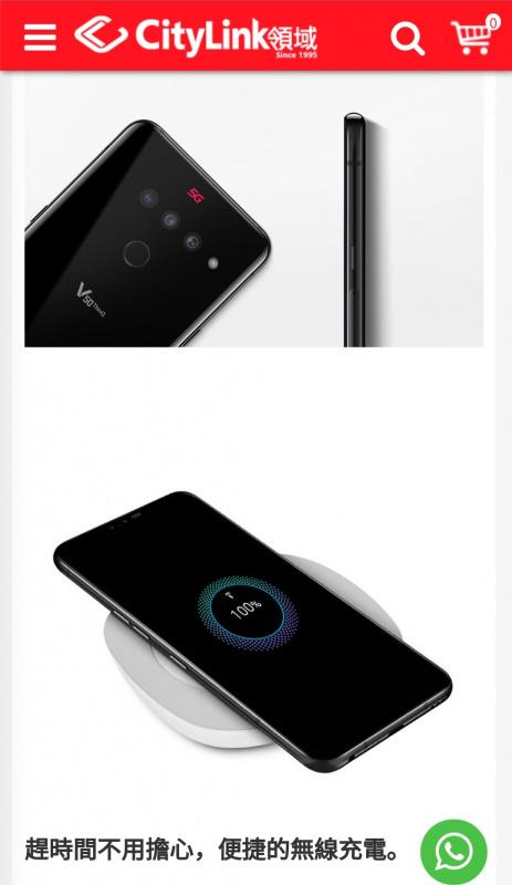 🇰🇷LG V50+ thinQ🔥 超高速度5G版本~5鏡超景深相機~6+128~HIFIDAC靚音響 $19xx