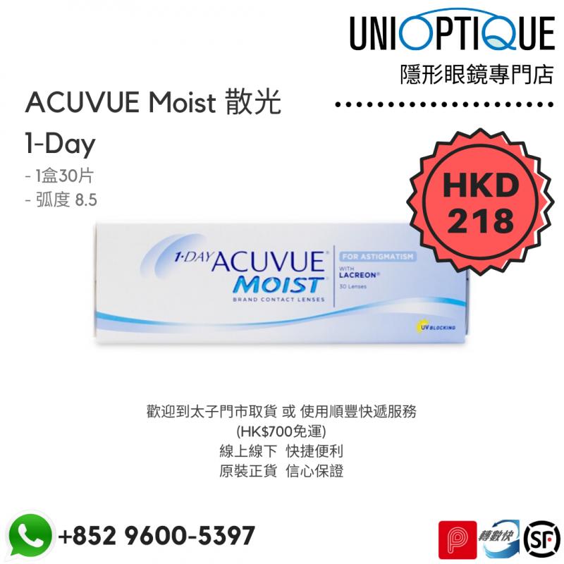 (散光) 1 Day Acuvue Moist for Astigmatism 日拋隱形眼鏡 30片裝 (多個度數)