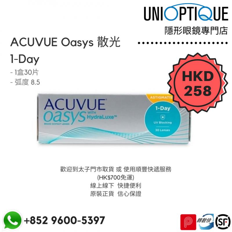 (散光) 1 Day Acuvue Oasys for Astigmatism 日拋隱形眼鏡 30片裝 (多個度數)