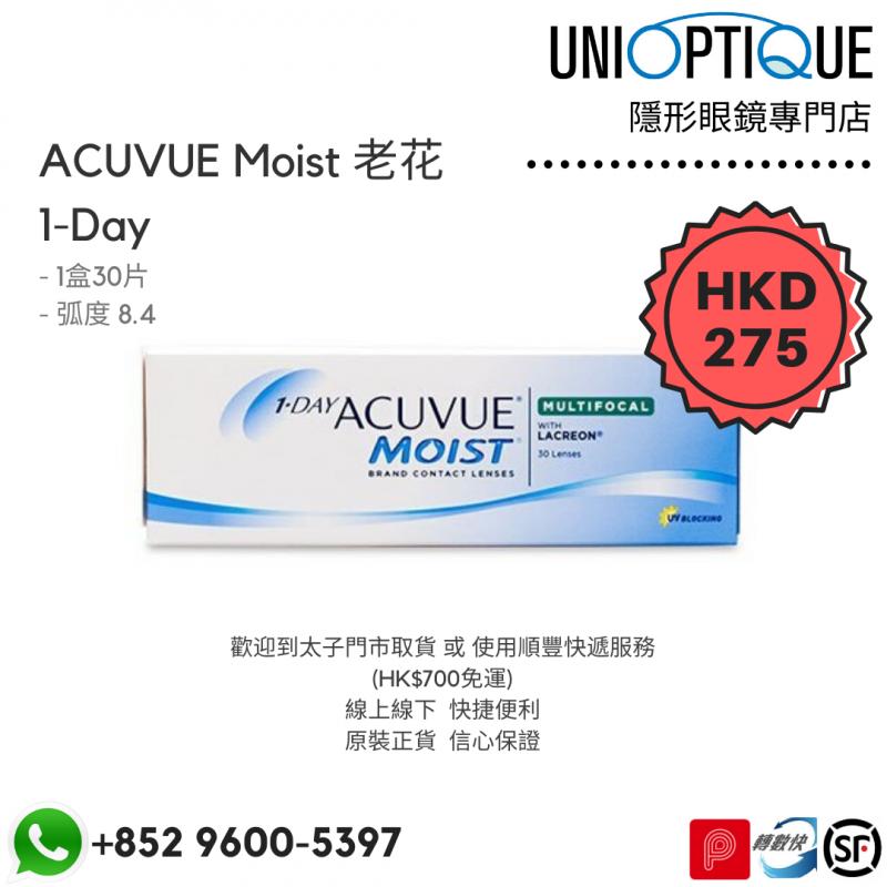 (老花) 1 Day Acuvue Moist Multifocal 日拋隱形眼鏡 30片裝 (多個度數)